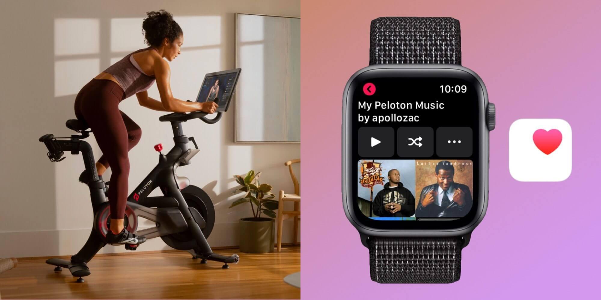 фитнес приложение Peloton