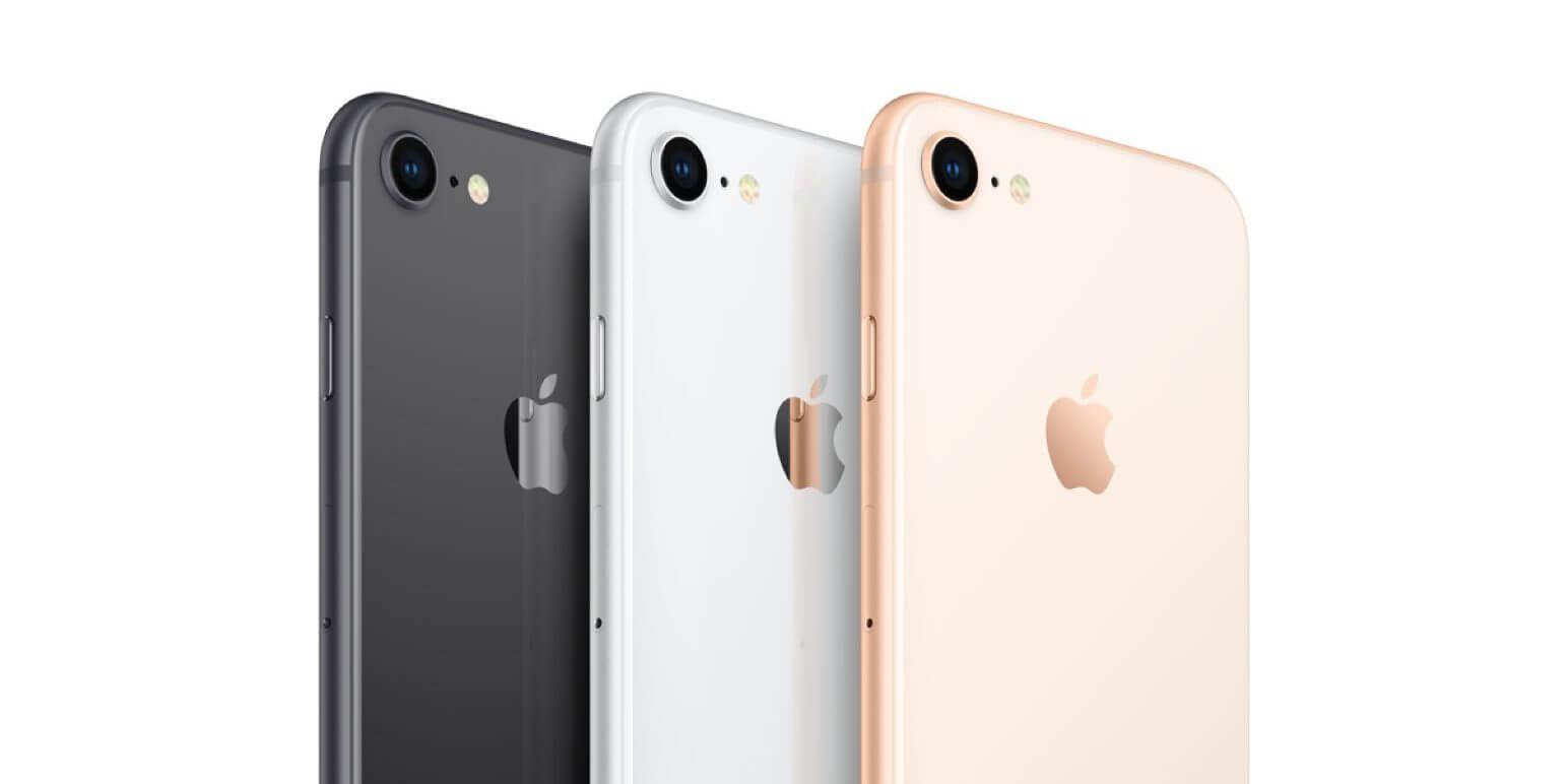 iPhone 9: Как Apple назовет свой новый iPhone начального уровня?