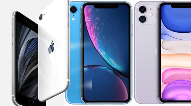 IPhone SE (справа) является исключительным, но он не имеет идентификатора лица, камер или качества экрана других моделей