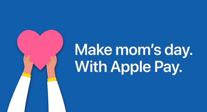 День матери Apple Pay