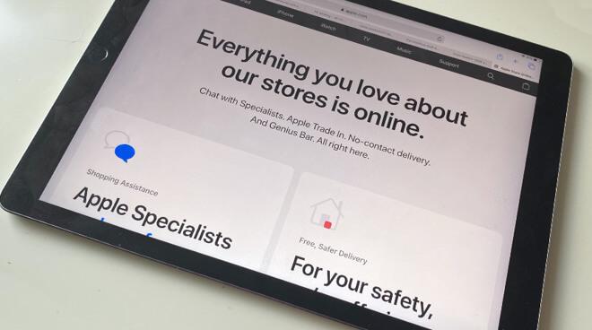 Apple запускает новый интернет-магазин для покупок из дома