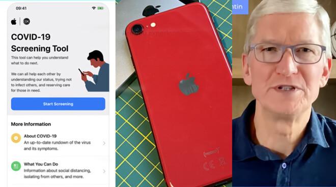 iPhone SE, отслеживание контактов и волшебная клавиатура для iPad