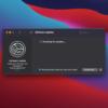 Apple обещает более быструю установку обновлений программного обеспечения с MacOS Big Sur