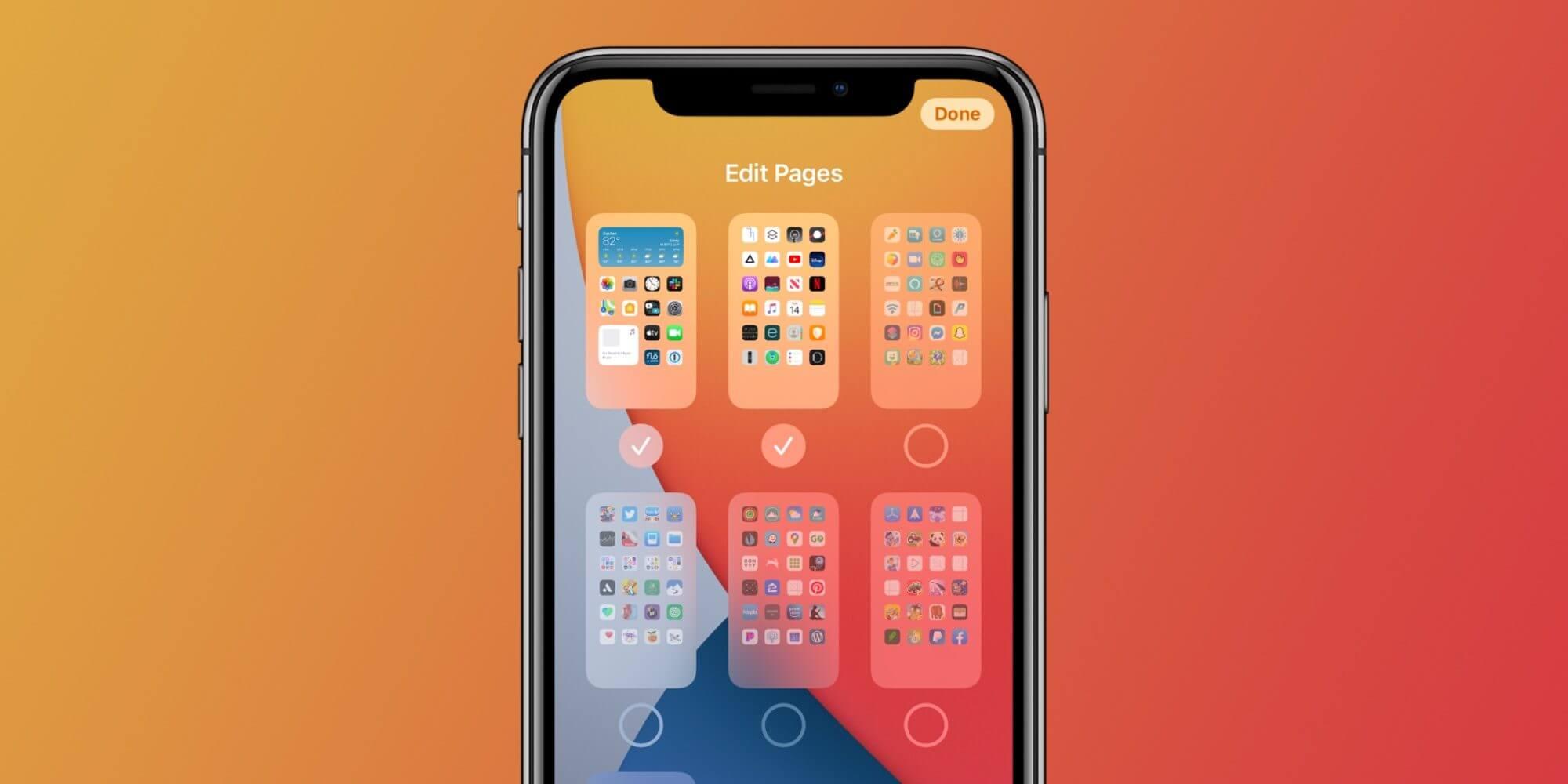 Apple выпускает последнюю публичную бета-версию iOS 14 с новыми виджетами Clock и многим другим