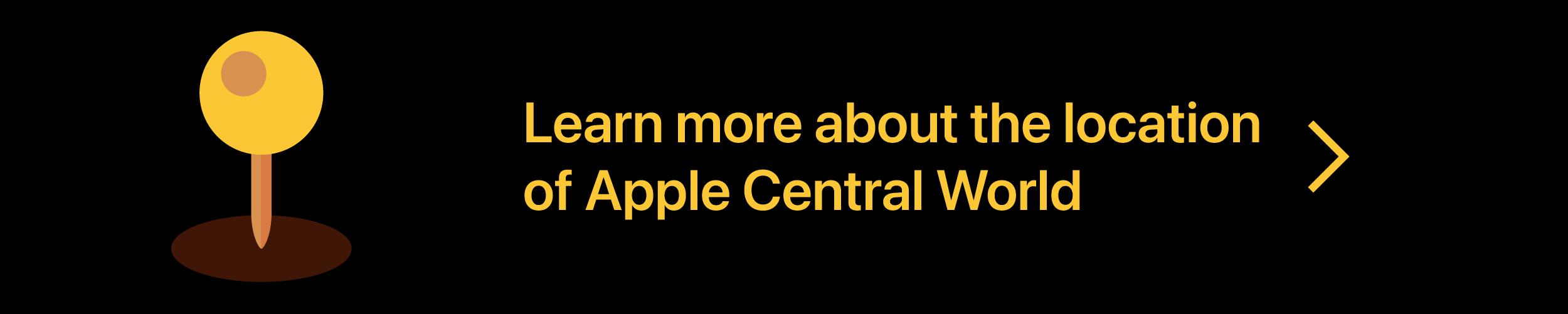 Button: Узнайте больше о расположении Apple Central World
