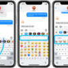 Как использовать iPhone Emoji поиск iOS 14 пошаговое руководство 1