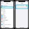 Как заблокировать приложения iPhone от отслеживания вас