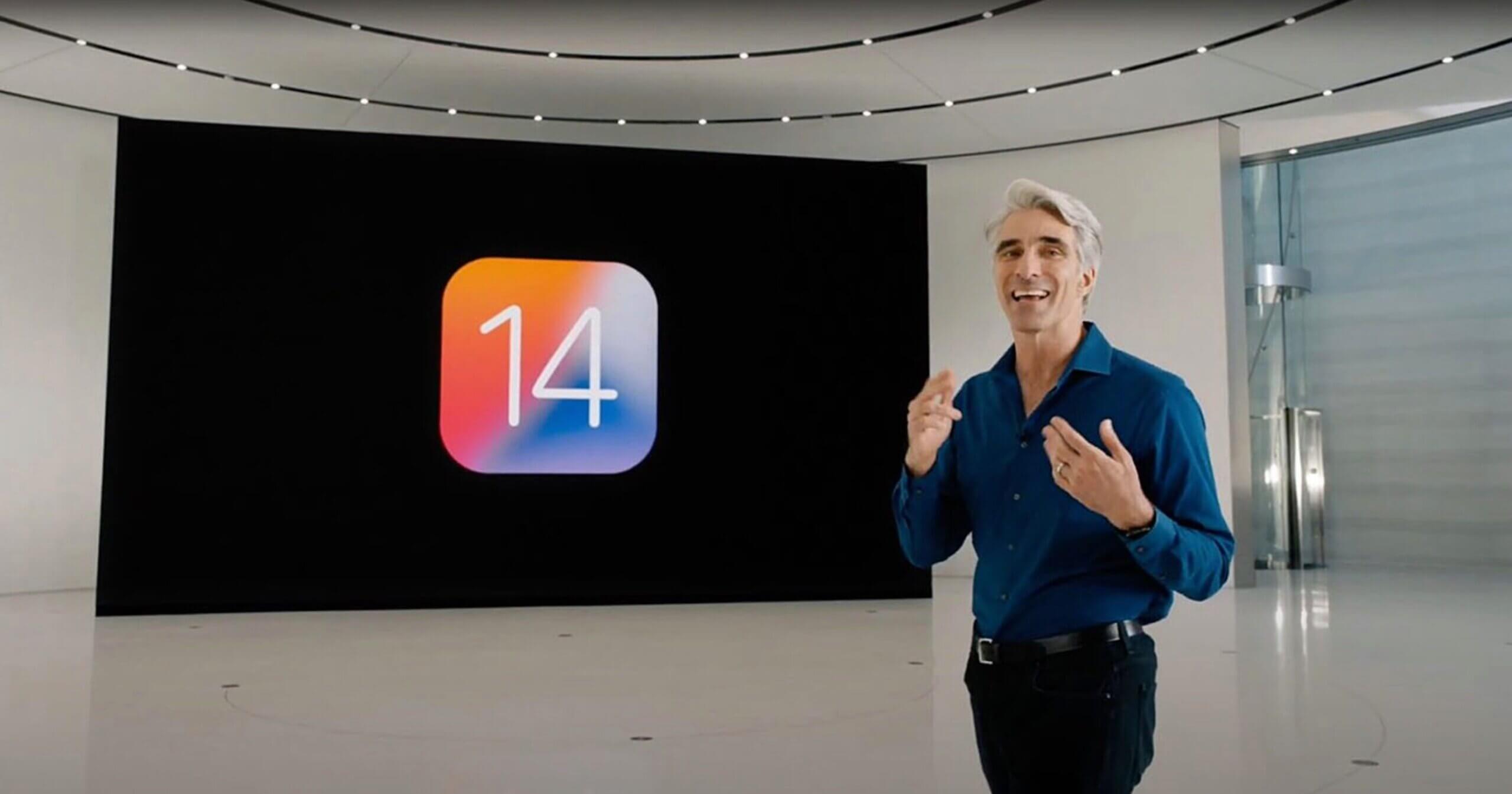 Когда Apple выпустит iOS 14 для всех?