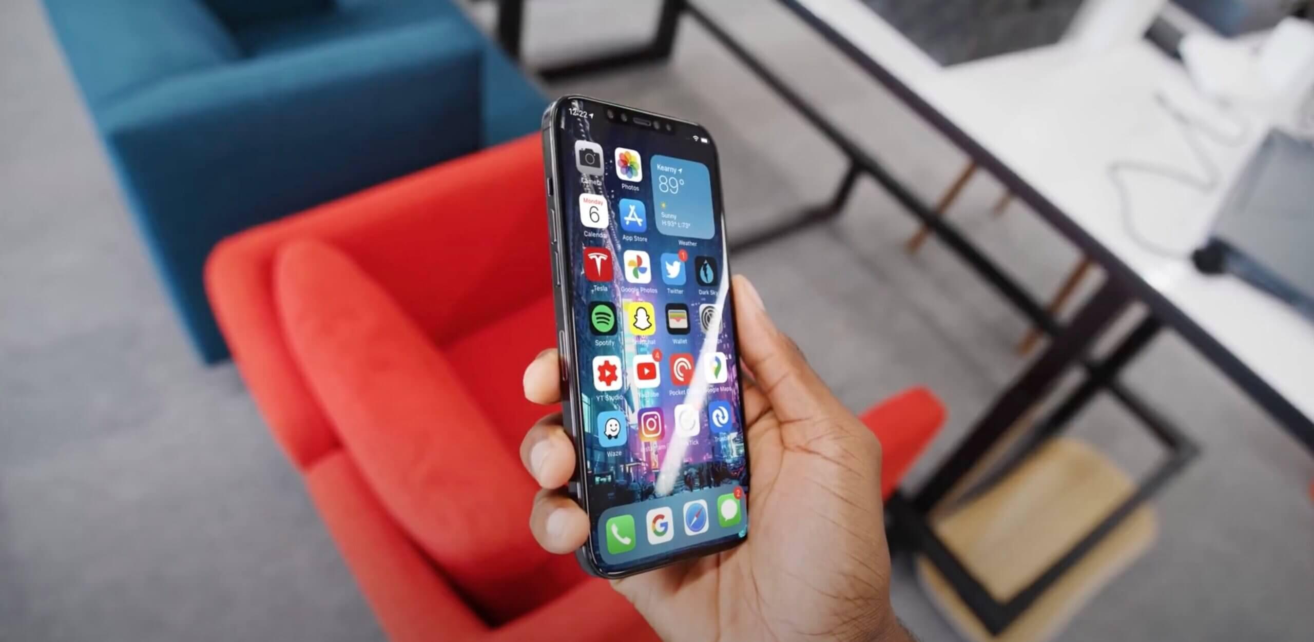 Куо: компоненты iPhone 12 5G будут стоить Apple примерно от 75 до 125 долларов за штуку
