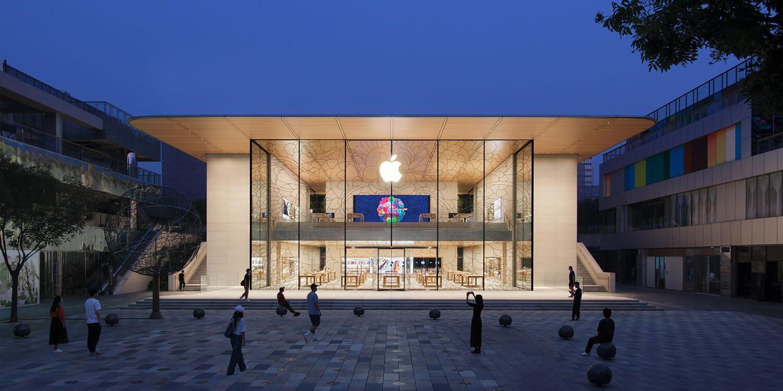 AAPL Q4 2020: аналитики оптимистичны, несмотря на задержку iPhone