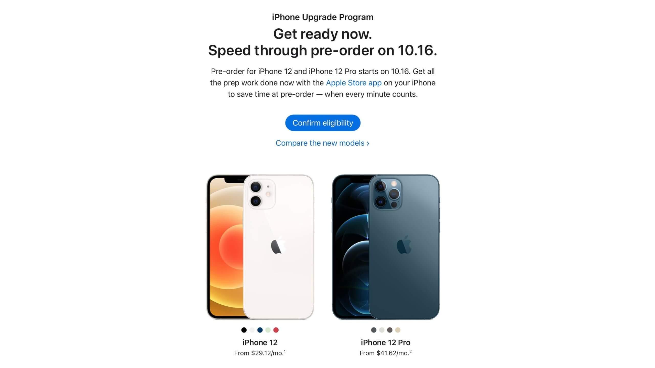 Apple начинает предлагать предварительное одобрение программы обновления iPhone перед выпуском iPhone 12