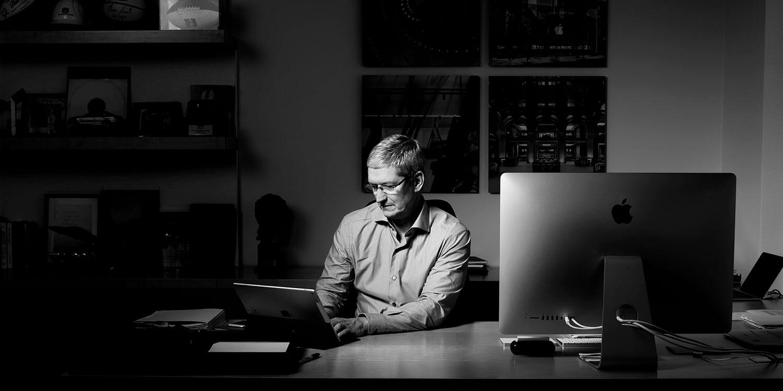 Apple планирует опубликовать финансовую отчетность за 4 квартал 2020 года на 29 октября