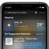 Поисковая система Apple наращивает усилия, говорится в отчете FT