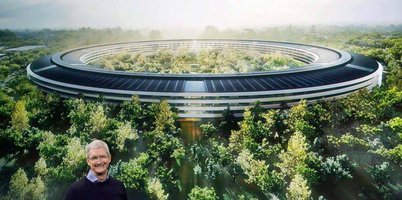 Программа для малого бизнеса - это огромный, умный поворот от Apple