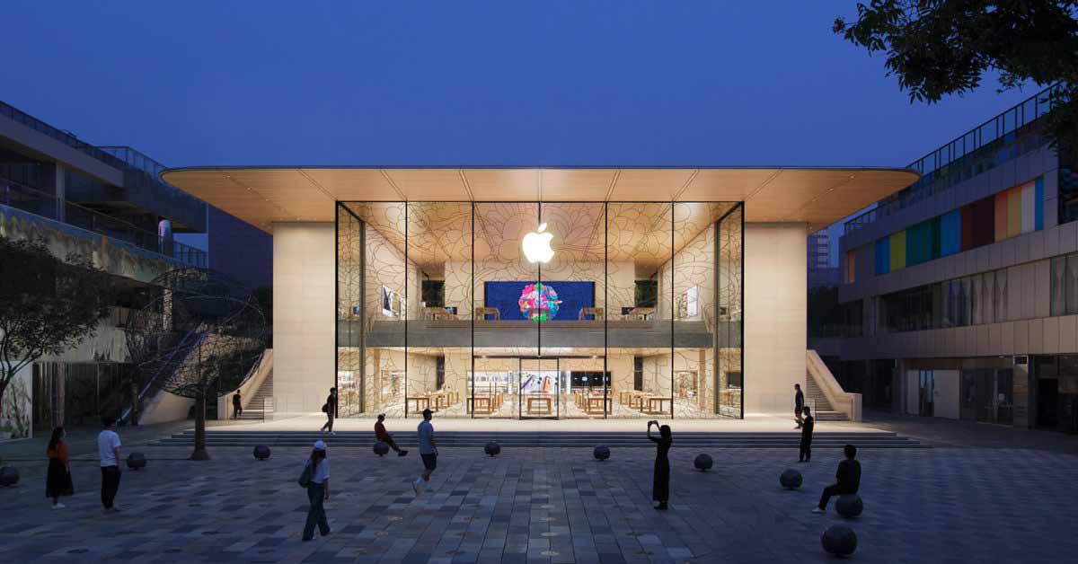 Аналитики ожидают, что Apple вырастет на 15% в этом году, поскольку работа на дому увеличивает продажи.