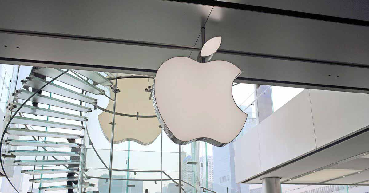 Apple подтверждает объявление результатов за первый квартал 2021 финансового года 27 января