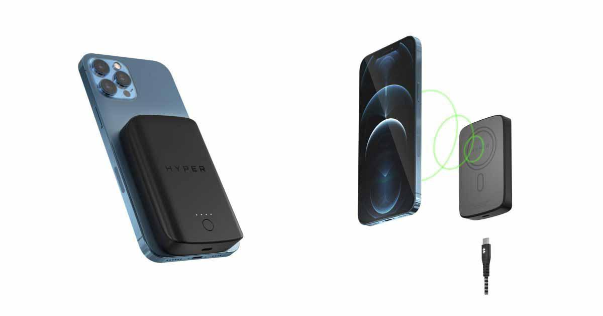 Hyper запускает новую совместимую с MagSafe аккумуляторную батарею для iPhone 12, так как Apple нигде нет