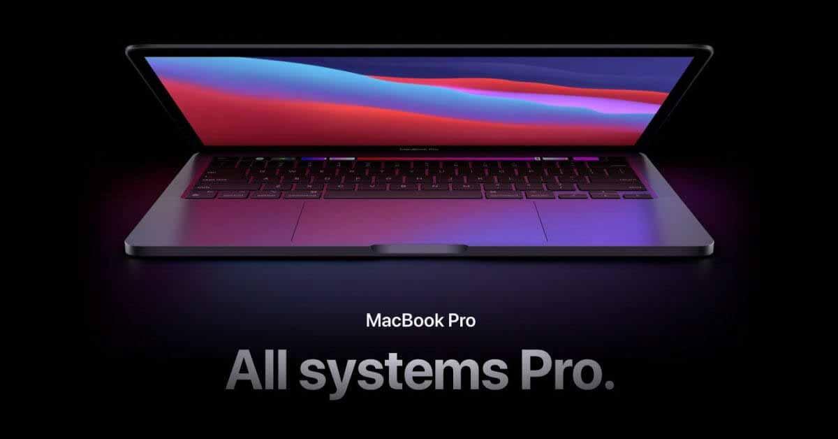 16-дюймовый MacBook Pro 2021 года: какой производительности нам ожидать?