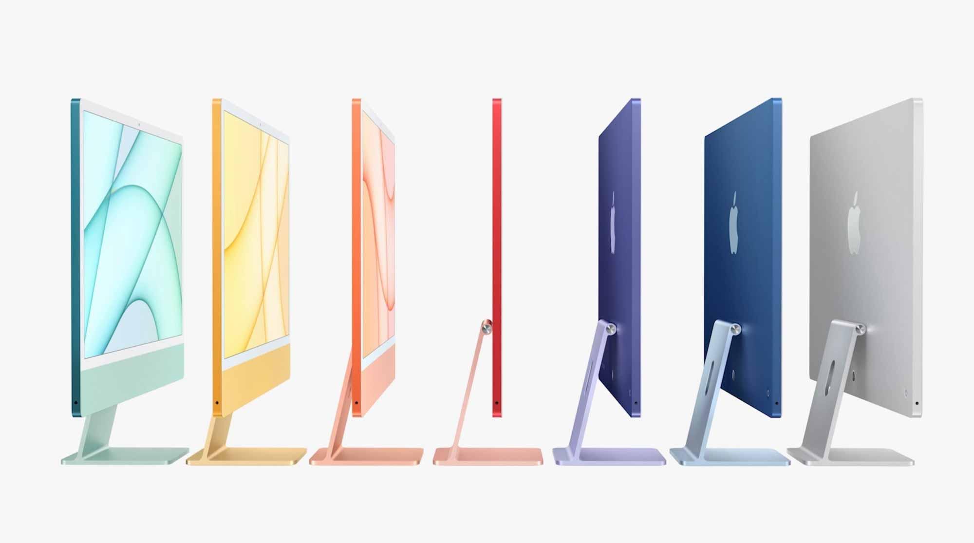 iMac 2021 года - все цвета