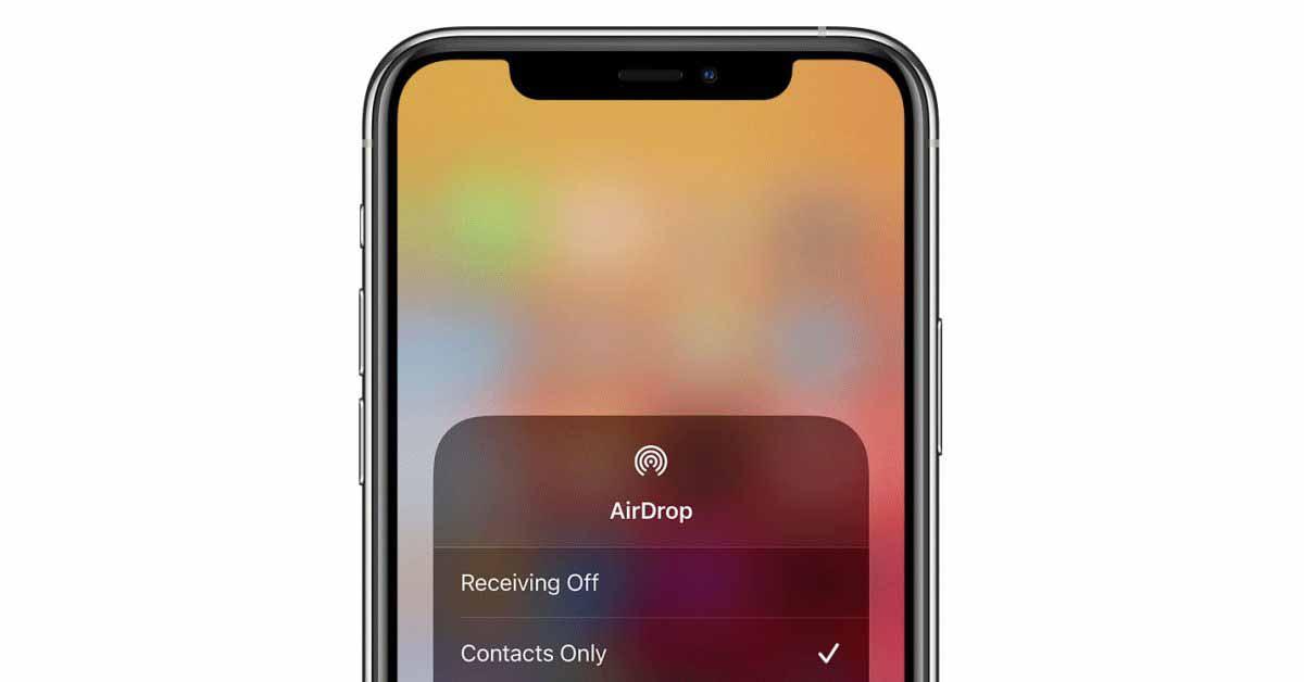 Ошибка AirDrop раскрывает ваш номер телефона и адрес электронной почты