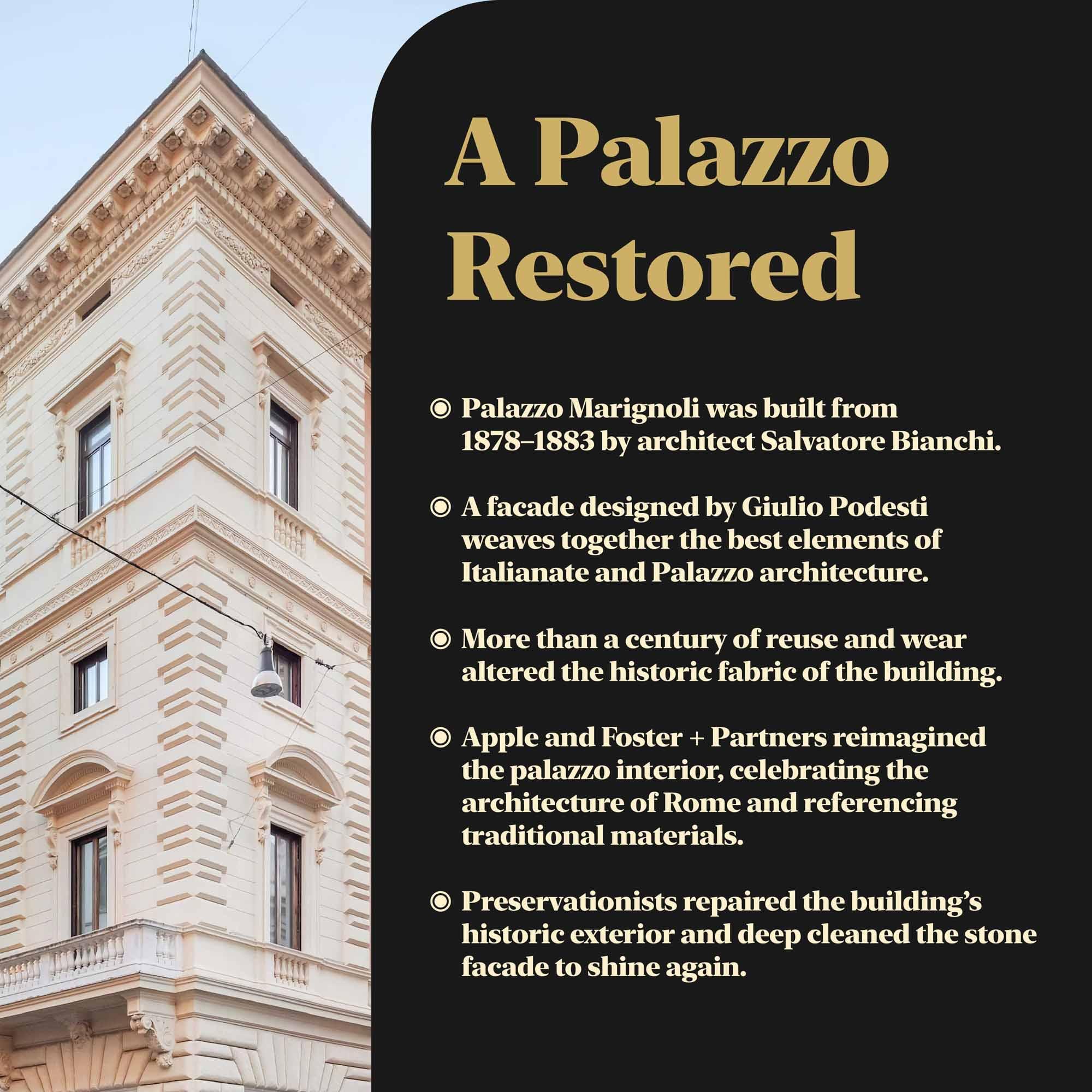 Исторические детали Палаццо Мариньоли.