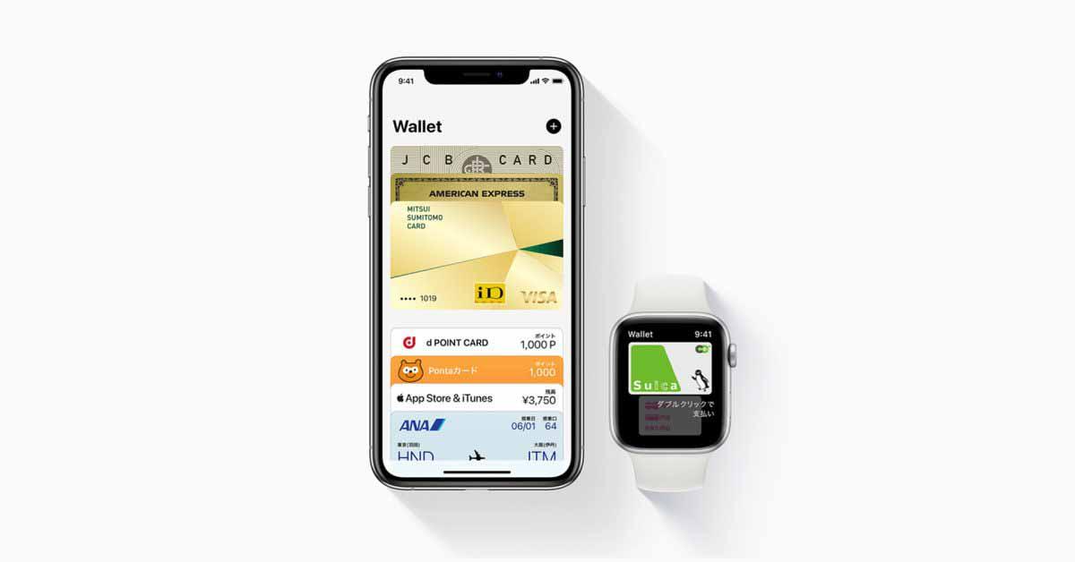 Apple Pay в Японии теперь поддерживает кредитные и дебетовые карты Visa