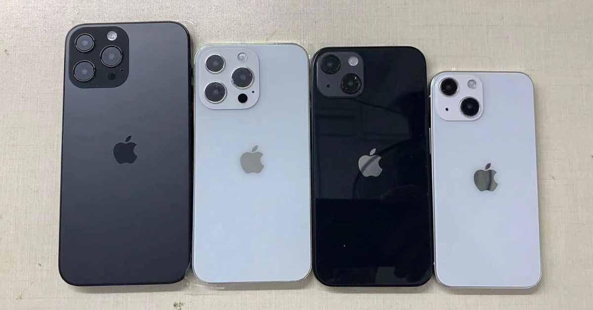 Манекены, чехол и многое другое для iPhone 13 демонстрируют небольшие изменения