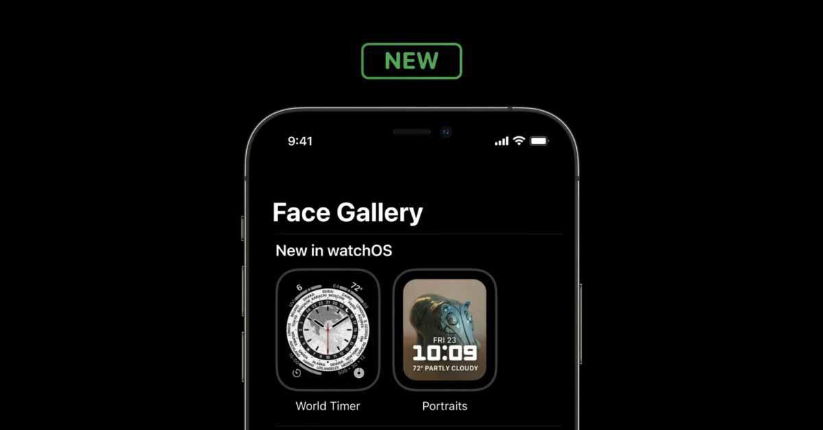 Новый циферблат Apple Watch с мировым таймером был замечен на WWDC 21