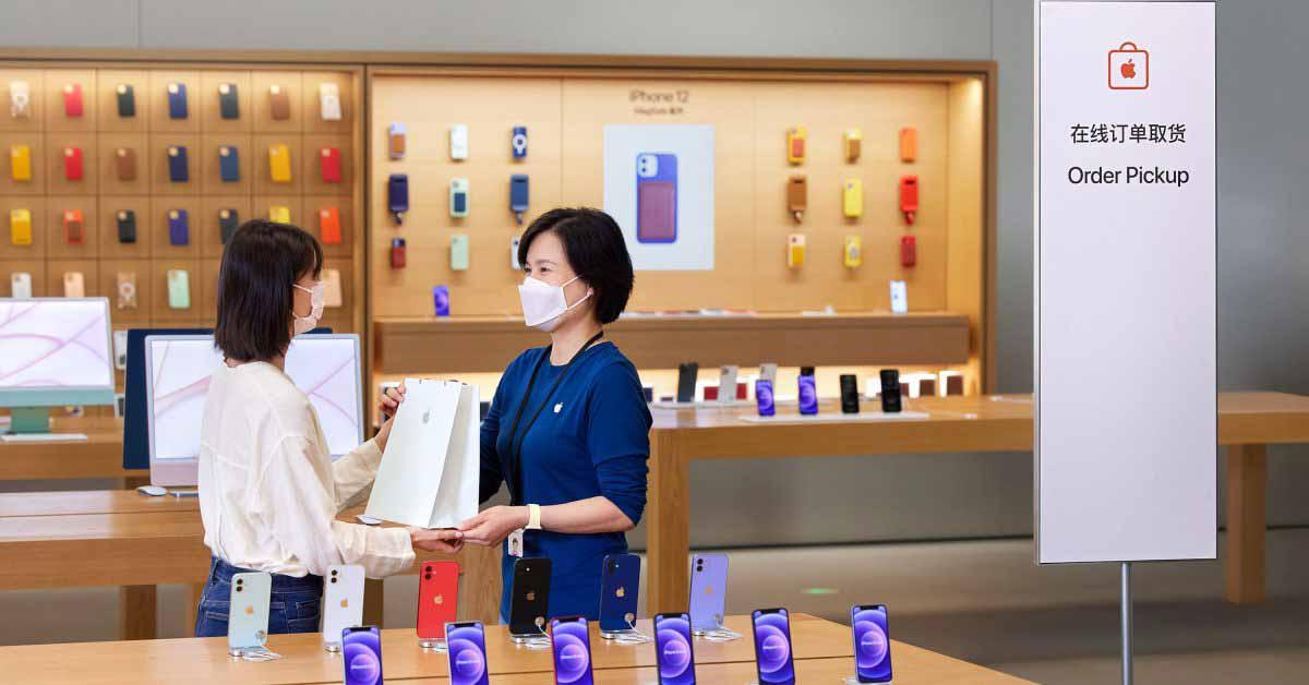 Запуск самовывоза в магазинах Apple Store на материковом Китае